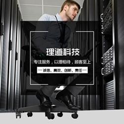赤城网站优化排名