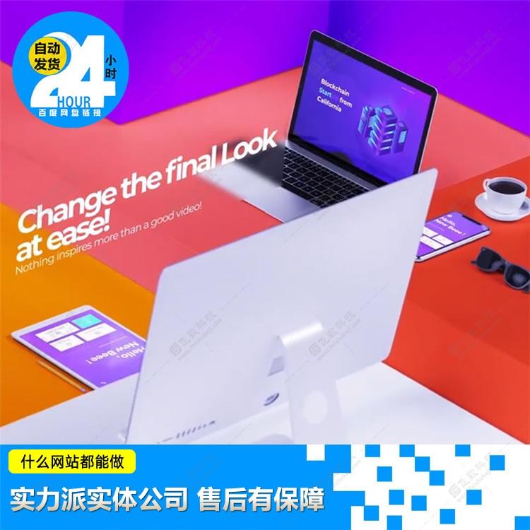 石家庄网站建设公司哪家好