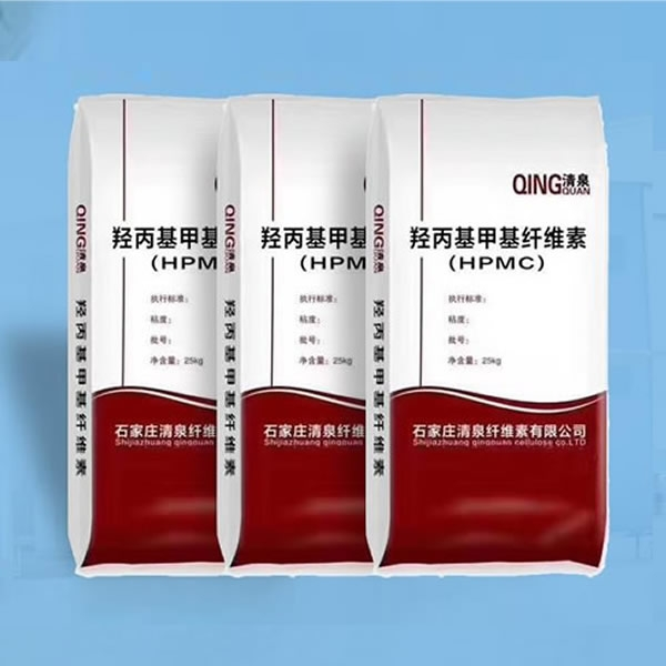 Qingquan Cellulose
