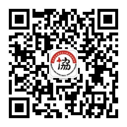 石家庄新华区个私协会